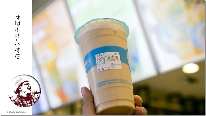 休閒小站(台北八德店)-經典紅茶歐蕾(L)