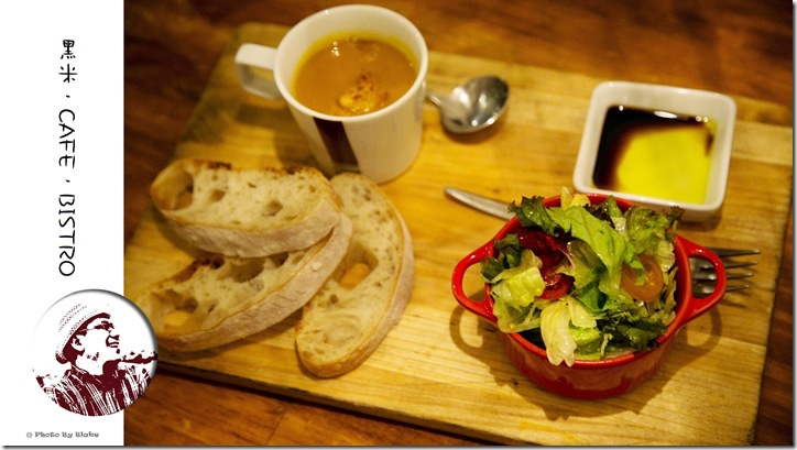 加值套餐(手工拖鞋麵包/季節沙拉/主廚湯)-黑米.CAFE.BISTRO