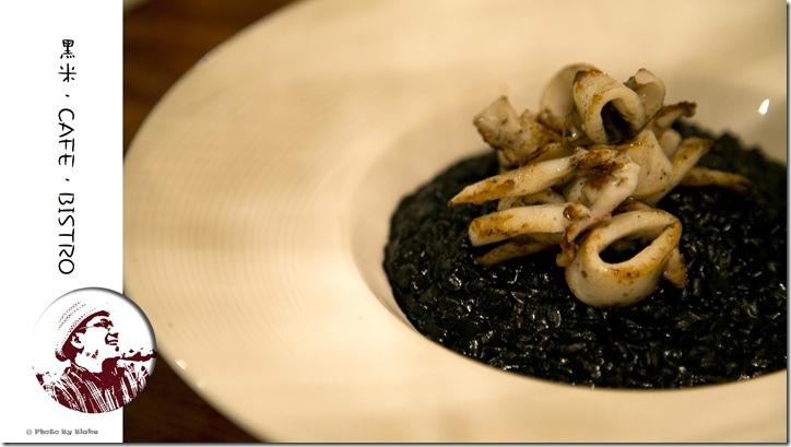 黑米墨魚燉飯-黑米.CAFE.BISTRO