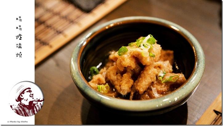 三杯醃漬雞皮-JiJi時時爐端燒