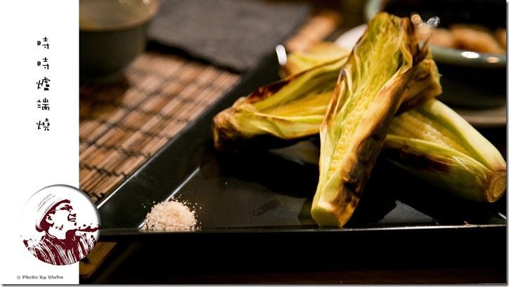 帶皮玉米筍-JiJi時時爐端燒