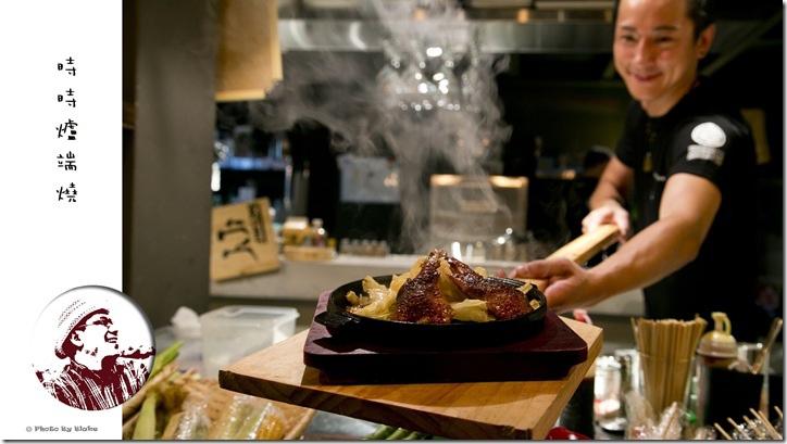 蒜頭醬燒手羽先-JiJi時時爐端燒