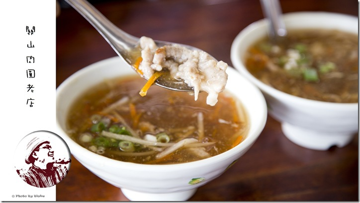 肉羹湯-關山肉圓老店