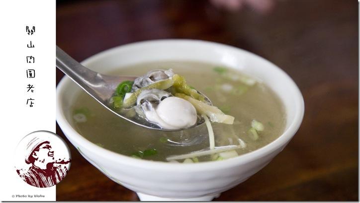 蚵仔湯-關山肉圓老店