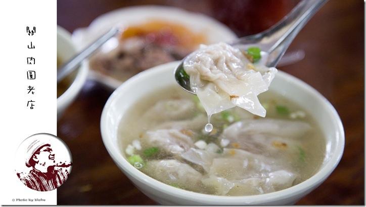 餛飩湯-關山肉圓老店