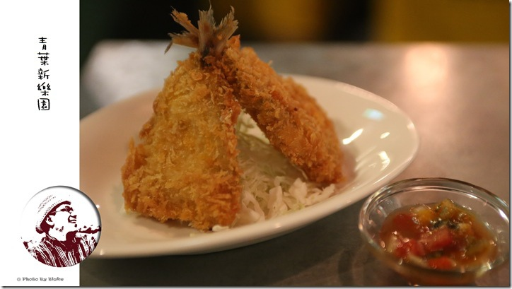 青葉新餐廳花博店-炸竹筴魚