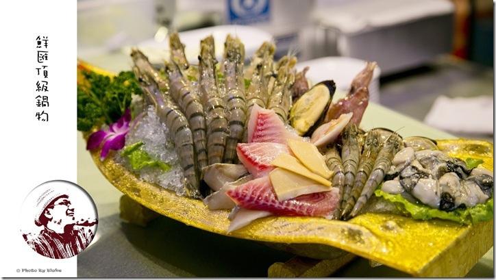 海大蝦雙人特餐-鮮匯頂級鍋物-新莊捷運站美食