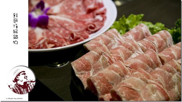 雪花羊-鮮匯頂級鍋物-新莊捷運站美食