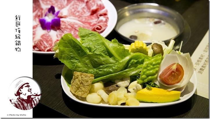 鮮匯頂級鍋物-新莊捷運站美食