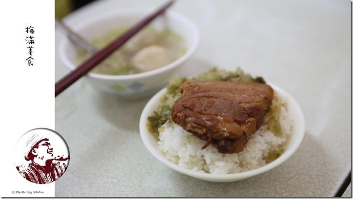 梅滿美食-食尚玩家美食
