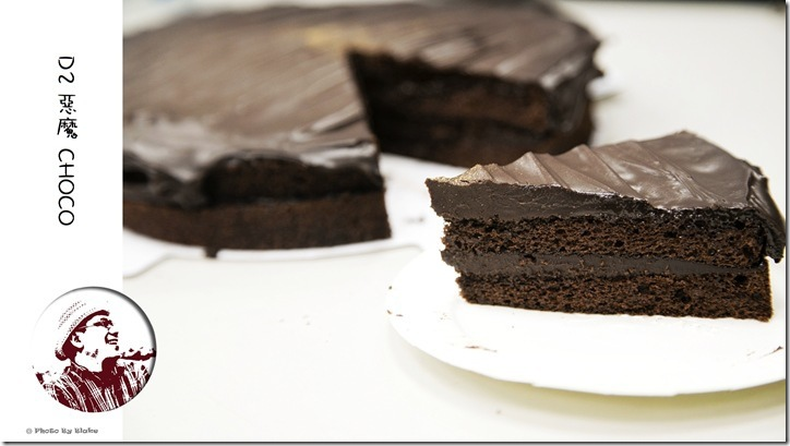 D2惡魔CHOCO-經典巧克力蛋糕