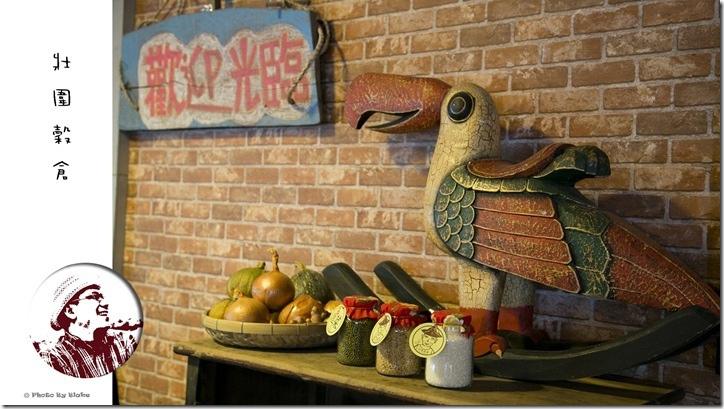 宜蘭美食-壯圍穀倉