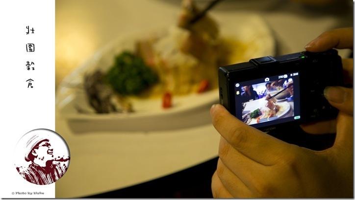 赤板鴨胸-宜蘭美食-壯圍穀倉