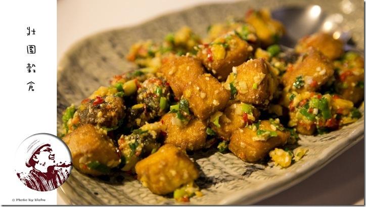 三寶豆腐-宜蘭美食-壯圍穀倉