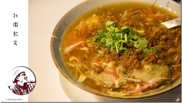 西魯肉-宜蘭美食-壯圍穀倉