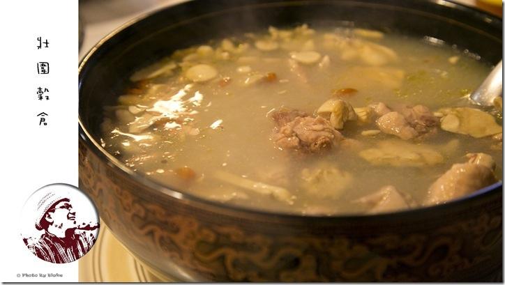 白米鮮雞湯-宜蘭美食-壯圍穀倉