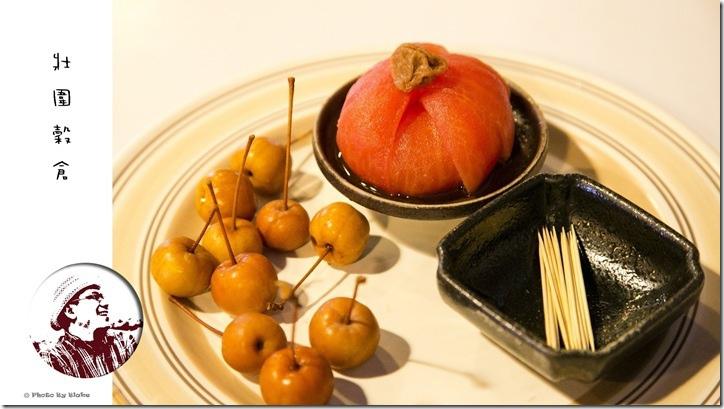 飯後小點(醃李子&梅醃蕃茄)-宜蘭美食-壯圍穀倉