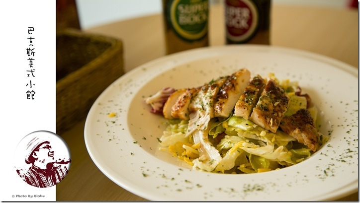 BBQ生菜沙拉-巴克斯美式小館