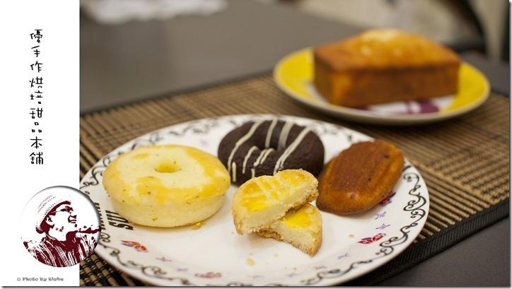 布列塔尼酥餅-UR SWEEt Pâtisserie 優手作甜品本舖