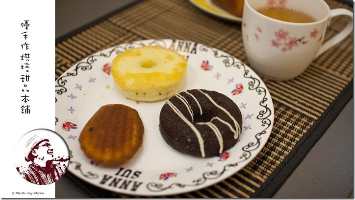 巧克力多拿滋-UR SWEEt Pâtisserie 優手作甜品本舖