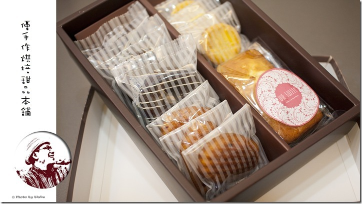 UR SWEEt Pâtisserie 優手作甜品本舖