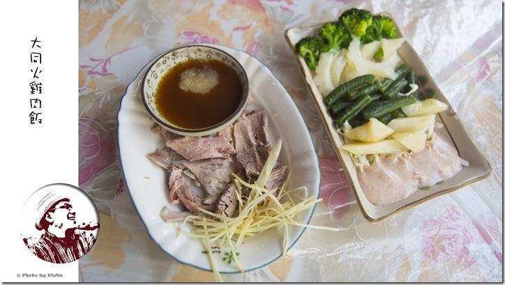 大同火雞肉飯-嘉義美食