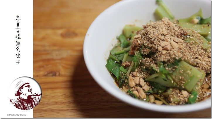 豌豆粉-中壢美食-忠貞市場無名米干