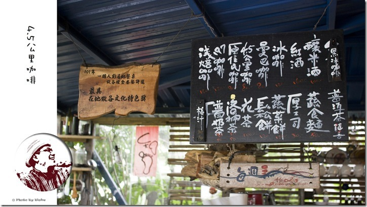 台東咖啡-池上4.5公里咖啡