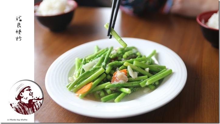 清炒蘆筍-福良現炒-食尚玩家-台中美食
