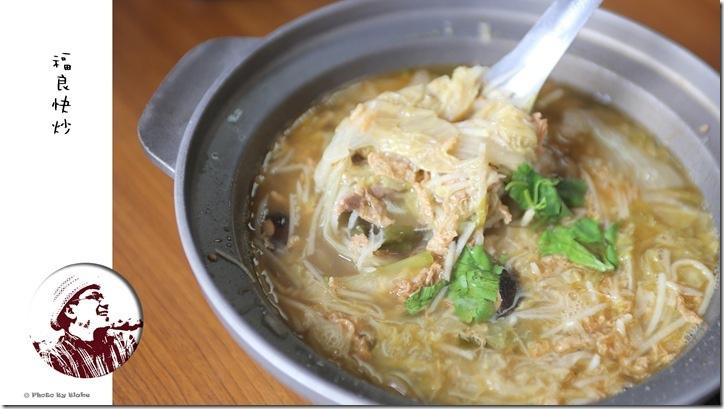 砂鍋白菜魯-福良現炒-食尚玩家-台中美食