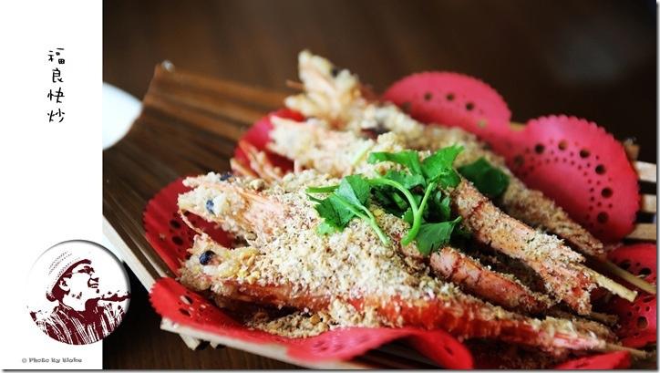 天使大蝦-福良現炒-食尚玩家-台中美食