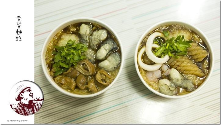 海鮮麵線-黃董麵線-中壢美食-食尚玩家