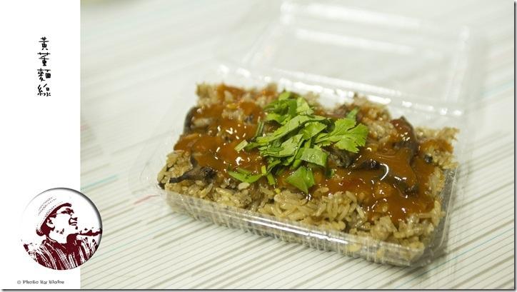 香菇油飯-黃董麵線-中壢美食-食尚玩家