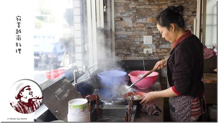 台東美食-池上宛美越南料理