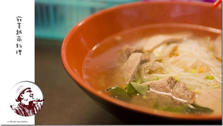 台東美食-豬肉河粉-池上宛美越南料理