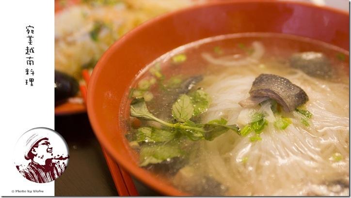 台東美食-魚肥河粉-池上宛美越南料理