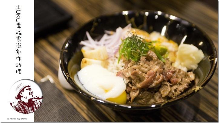 小樽暮色牛肉丼-Huku幸福食尚創作料理