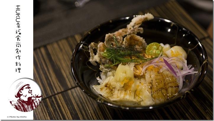 旭川軟殼蟹海鮮丼-Huku幸福食尚創作料理