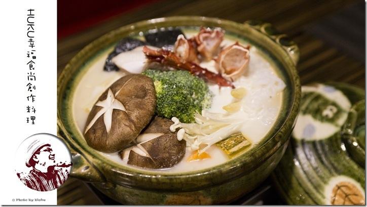 北海道雪場蟹味噌鍋-Huku幸福食尚創作料理