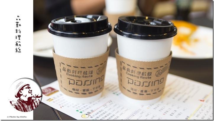 伯爵鮮奶茶-桃園美食-品勤料理航線-鐵道餐廳