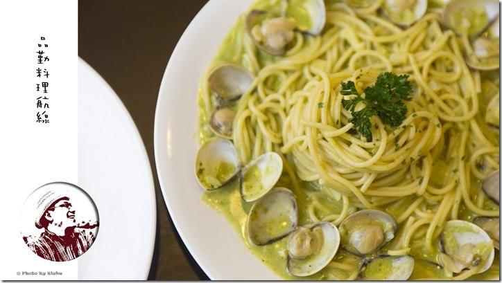 青醬蛤蜊義大利麵-桃園美食-品勤料理航線-鐵道餐廳