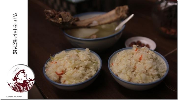延三夜市高麗菜飯原汁排骨湯