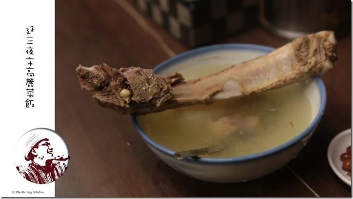 延三夜市-原汁排骨湯