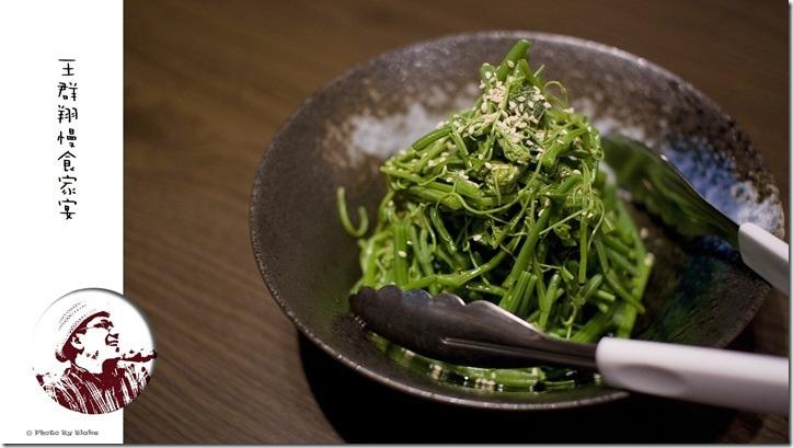 王群翔慢食家宴-無菜單料理-涼拌龍鬚菜佐和風醬