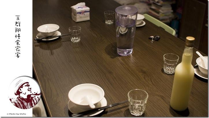 王群翔慢食家宴-台東美食