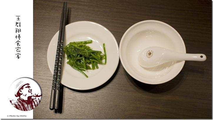 王群翔慢食家宴-無菜單料理