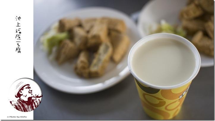 豆漿-福原豆腐店-台東美食