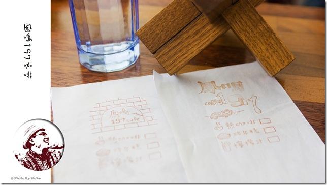 鳳鳴197咖啡-台東池上