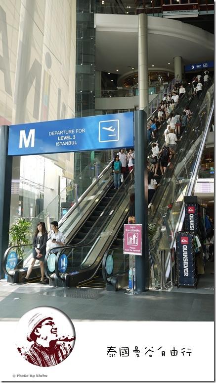 泰國自由行-Terminal 21