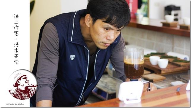 鳳鳴197(咖啡.甜食)